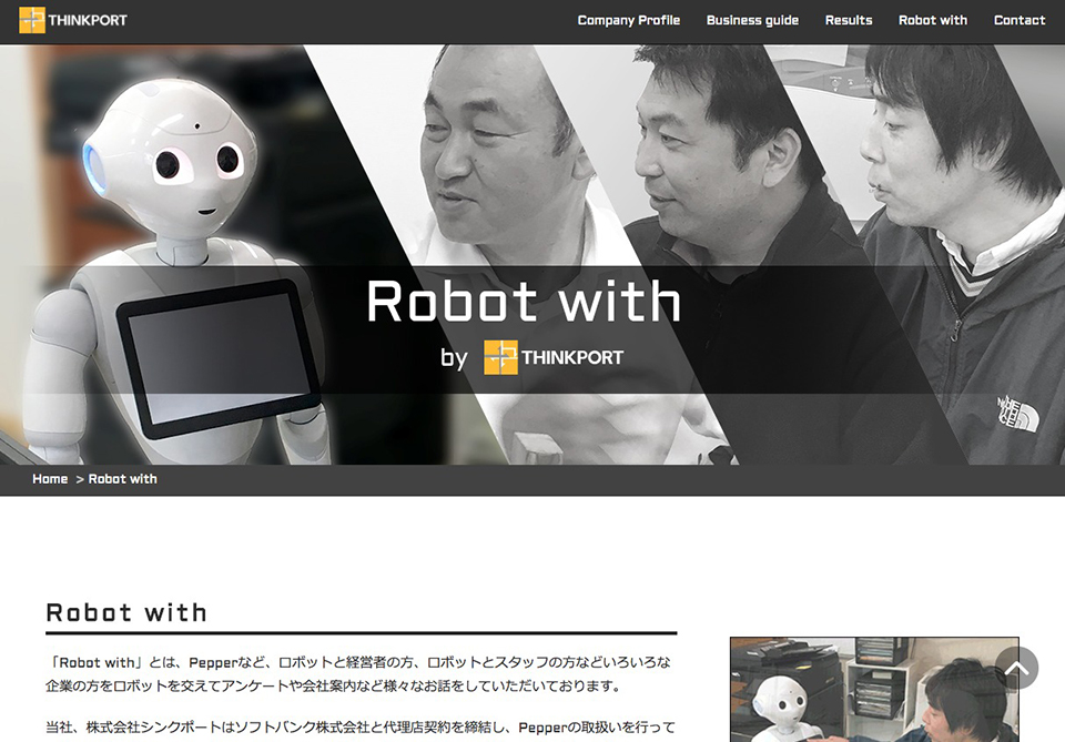Robot with